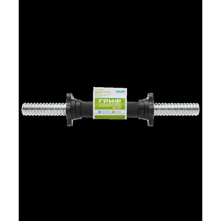 Гриф гантельный BB-105, металлический, с пластиковыми замками, 35 см