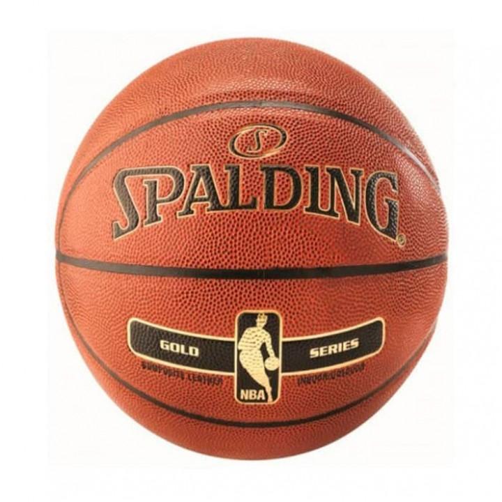 Мяч баскетбольный NBA Gold Ser I/O, №7