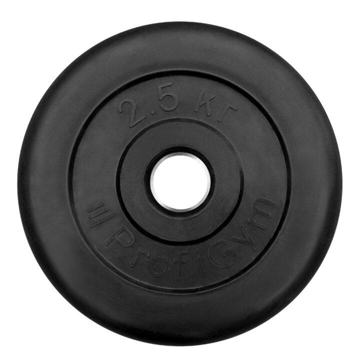 Диск «Profigym» тренировочный обрезиненный 2.5 кг черный 26 мм (металлическая втулка)