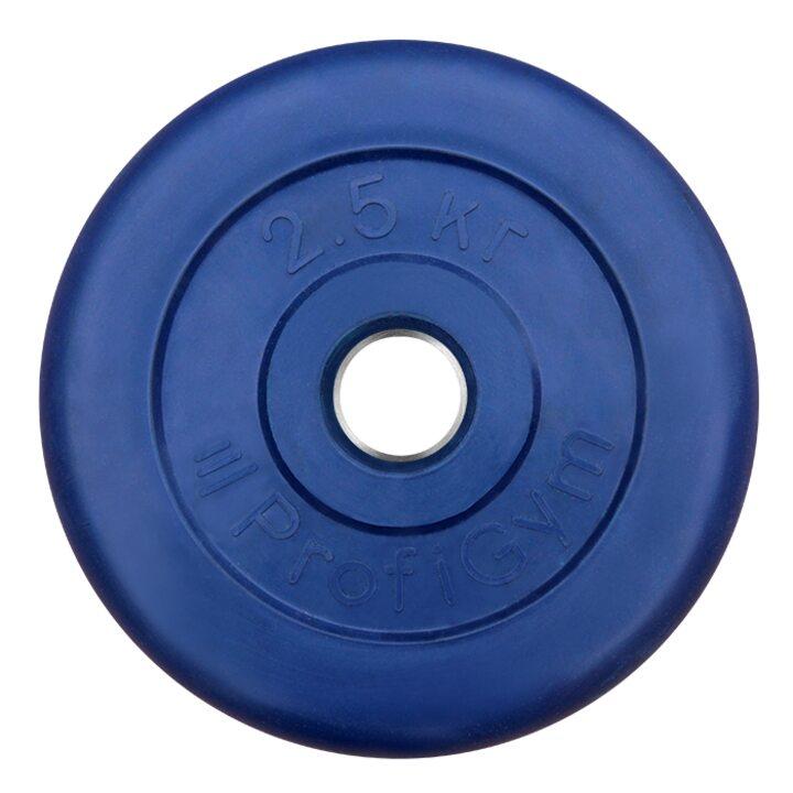 Диск «Profigym» тренировочный обрезиненный 2.5 кг цветной 26 мм (металлическая втулка)