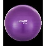 Спортивное оборудование для фитнеса мячи гимнастические