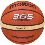 Мячи для баскетбола во Владивостоке