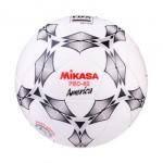 Мячи для футзала во Владивостоке