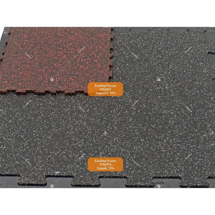 Модульное резиновое покрытие EcoStep Fitness 15% Puzzle (970x970 мм)