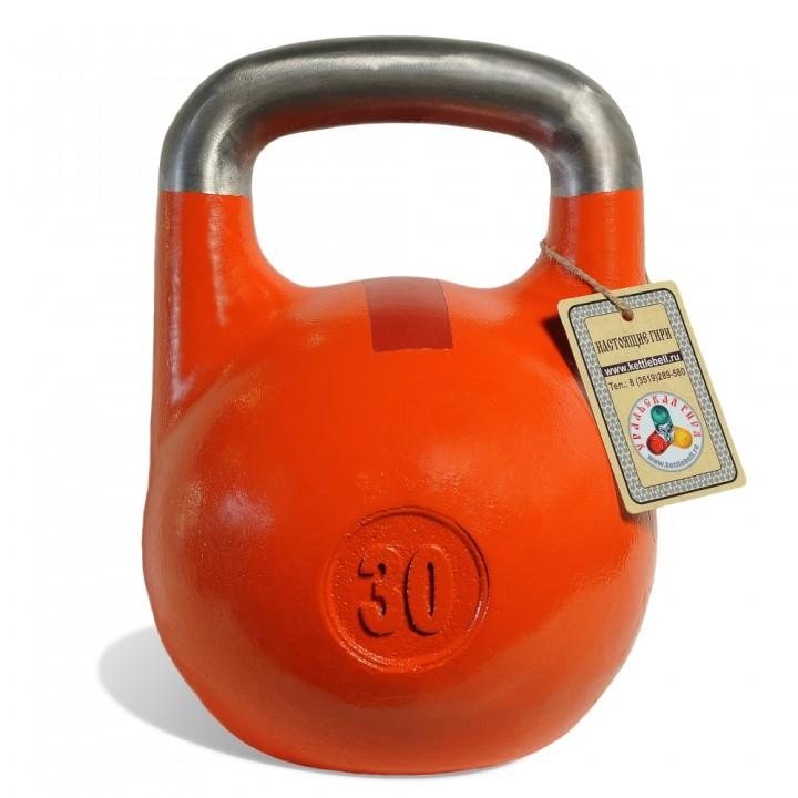 Гиря чемпионская JAGUAR-SPORT 6 кг