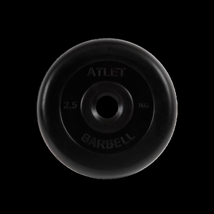 """Диск обрезиненный """"Атлет"""" МВ Barbell 2,5 кг, чёрный, 31 мм"""