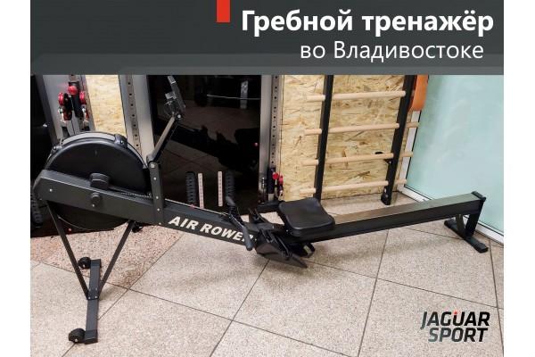 Ягуар-Cпорт обеспечит Ваш фитнес-клуб профессиональным гребным тренажёром
