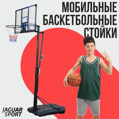 Мобильные баскетбольные стойки во Владивостоке
