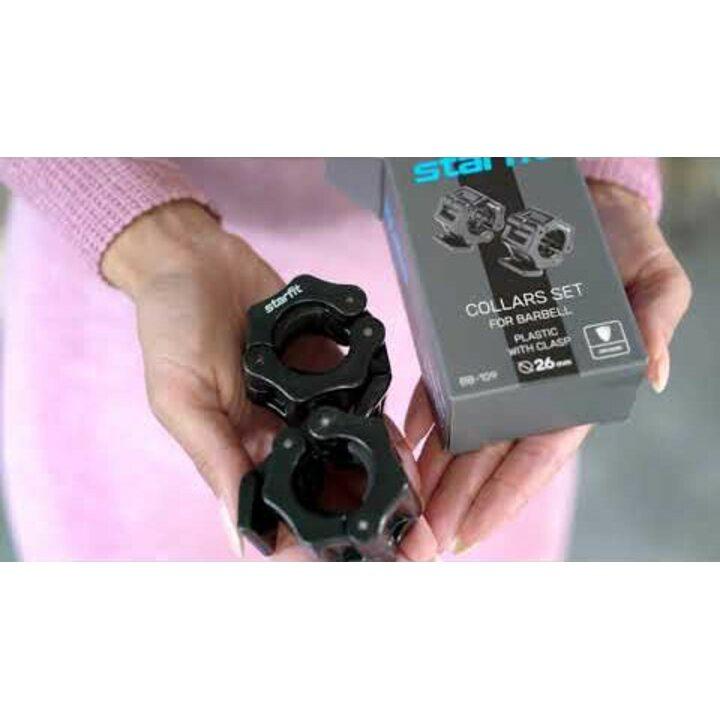 Комплект замков для грифа BB-109, d=26 мм, с фиксатором, пластиковые