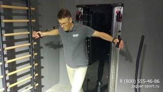 Компактная универсальная тяга для дома DHT Home Gym Premium